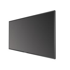 Hikvision DS-D5050UC