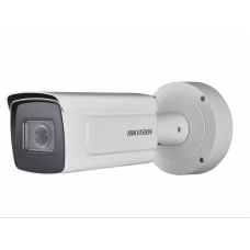 Hikvision DS-2CD7A26G0/P-IZHS (2.8-12мм)
